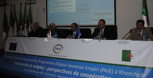 Premiers séminaires régionaux du Programme d'Appui Jeunesse Emploi